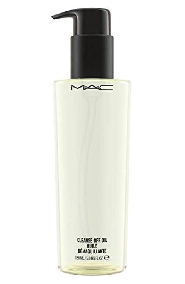 請願者試す実現可能性マック MAC クレンズ オフ オイル 150mL