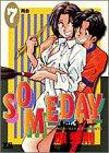 SOMEDAY 7 (ヤングサンデーコミックス)