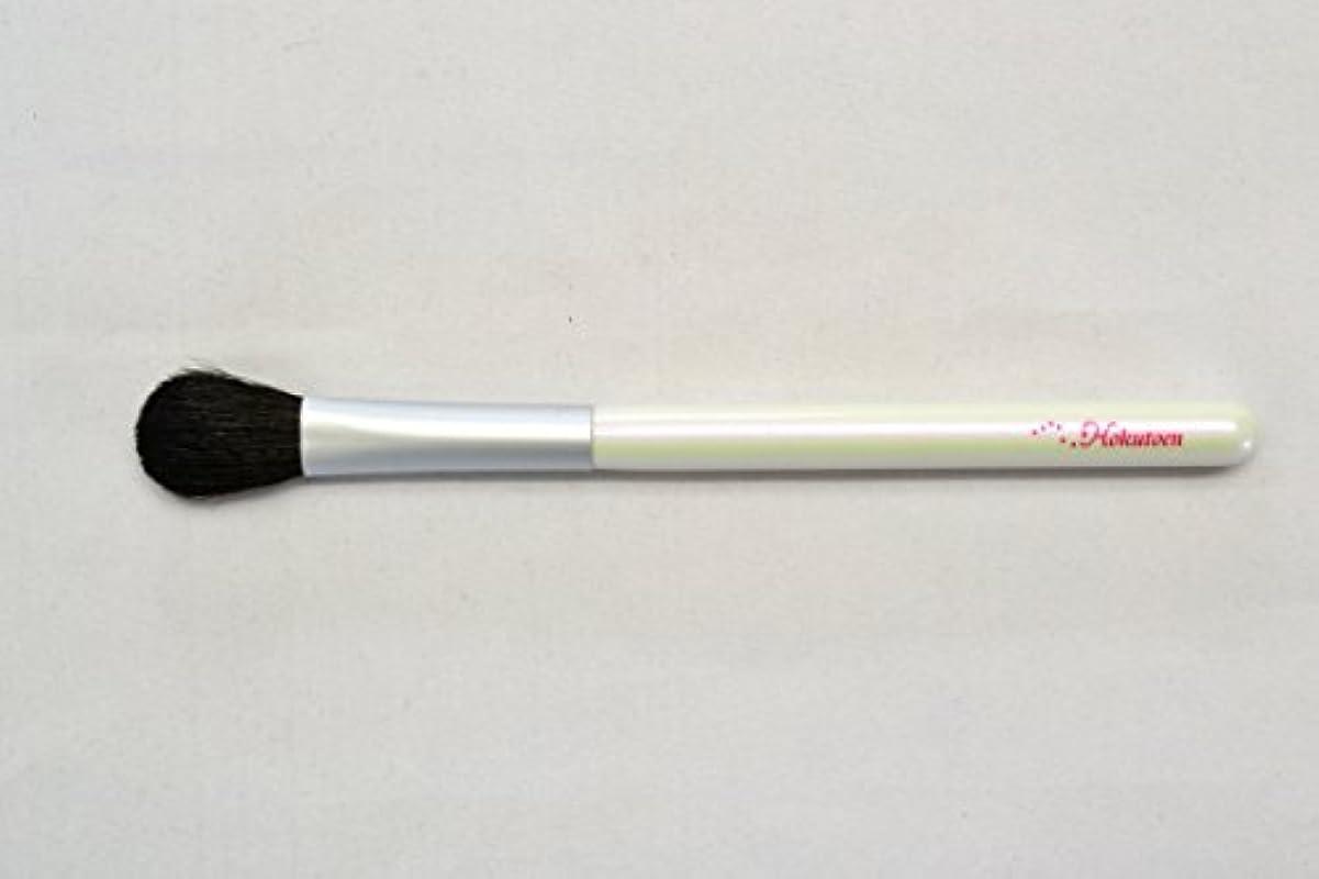 しないでください曲線塩辛い熊野筆 北斗園 Kシリーズ アイシャドウブラシ山型(白銀)