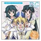 D.C.~ダ・カーポ~ キャラクターイメージソングVol.2