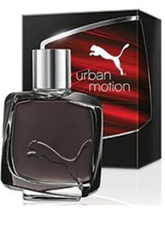 限界幸運なエコーUrban Motion (アーバン モーション) 3.0 oz (90ml) EDT Spray for Men