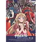 神無月の巫女5 [DVD]
