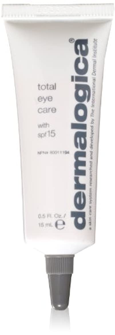 不満時間厳守宣言するDermalogica Total Eye Care Cream 15 ml
