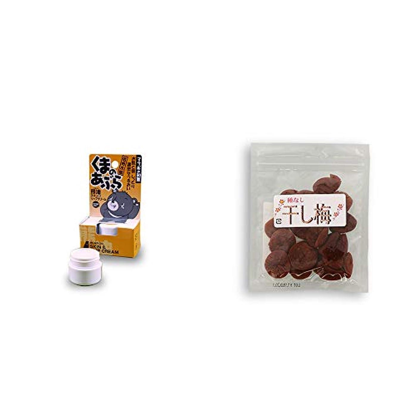 ビーズ勃起故意の[2点セット] 信州木曽 くまのあぶら 熊油スキン&リップクリーム(9g)?種なし干し梅(90g)