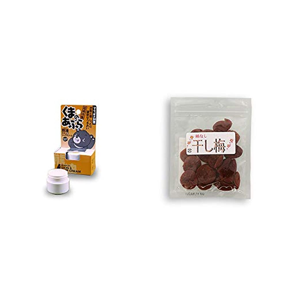 鼻並外れて風邪をひく[2点セット] 信州木曽 くまのあぶら 熊油スキン&リップクリーム(9g)?種なし干し梅(90g)