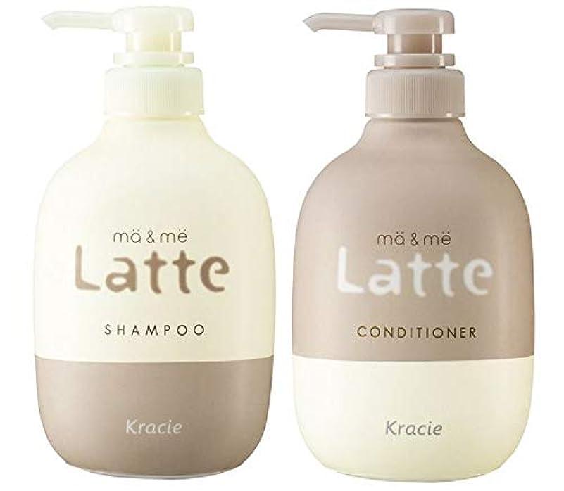 教義凍ったしないでくださいマー&ミーLatte シャンプー&コンディショナー (アップル&ピオニーの香り) プレミアムWミルクプロテイン配合 おタメしポンプセット400ml+400g