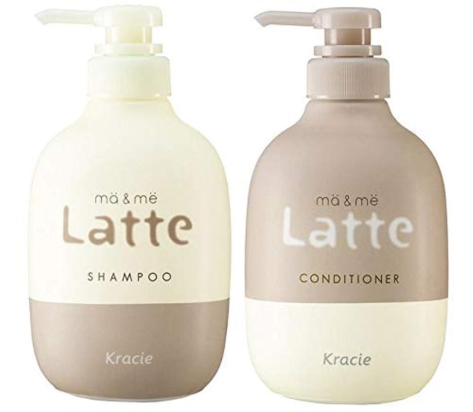 処理感度ことわざマー&ミーLatte シャンプー&コンディショナー (アップル&ピオニーの香り) プレミアムWミルクプロテイン配合 おタメしポンプセット400ml+400g