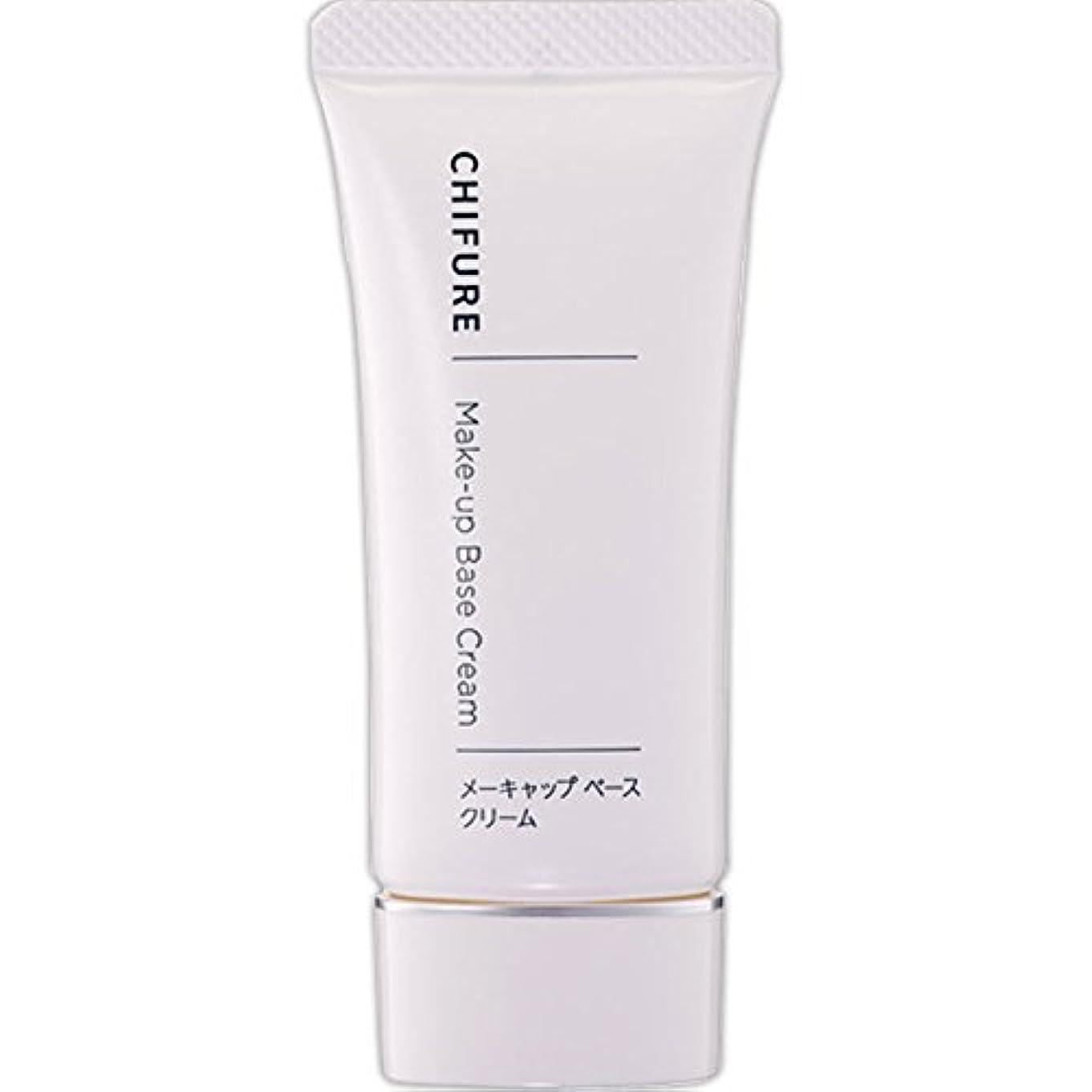 文句を言うスプーン貼り直すちふれ化粧品 メーキャップ ベース クリーム 35G