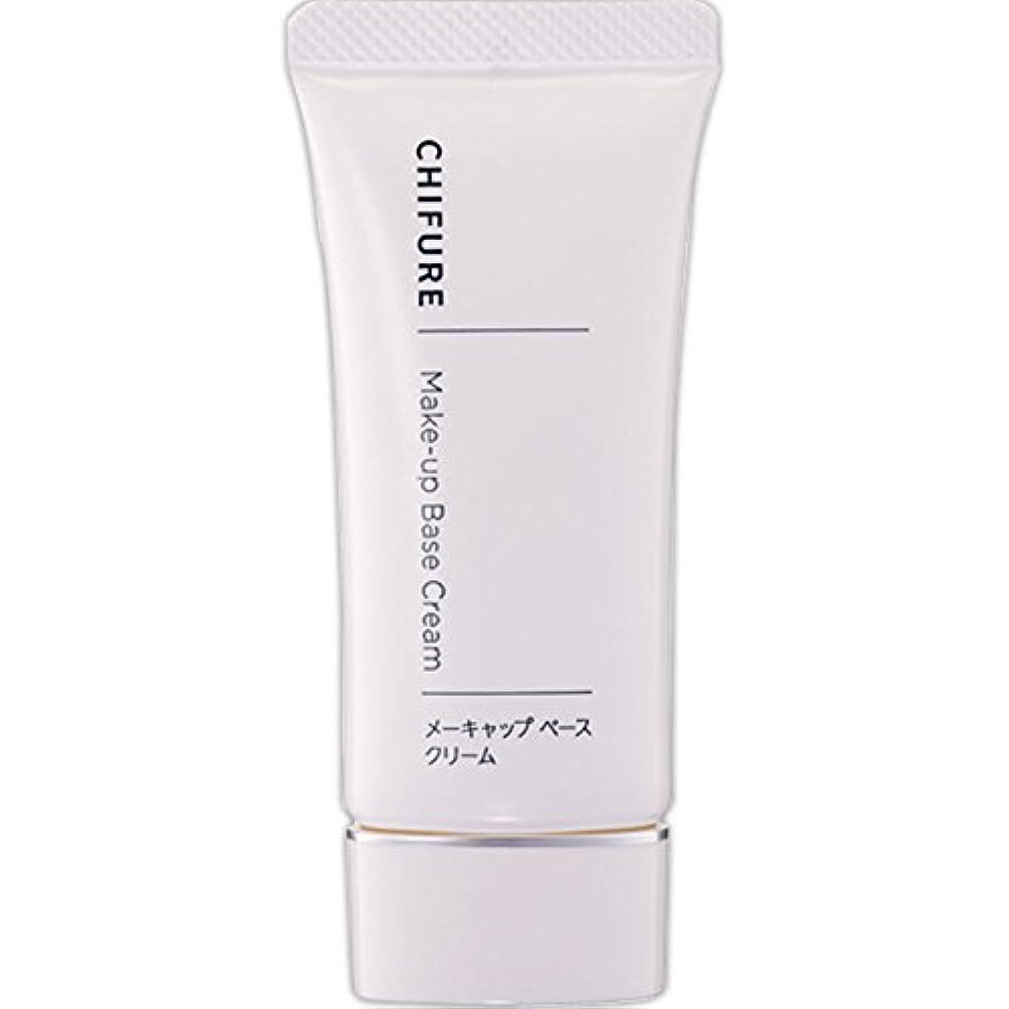 クック日焼け復活させるちふれ化粧品 メーキャップ ベース クリーム 35G