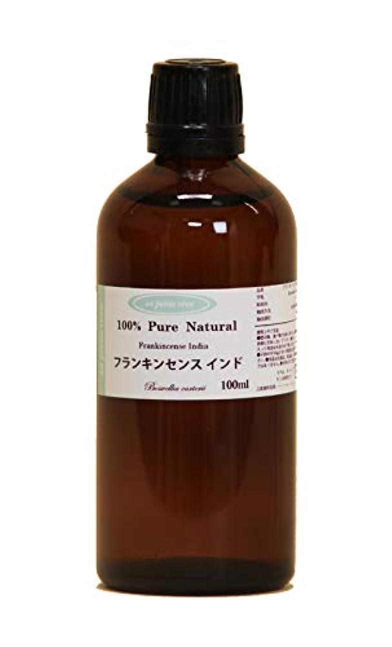 グレートオーク起こりやすい試みるフランキンセンス インド 100ml 100%天然アロマエッセンシャルオイル(精油)