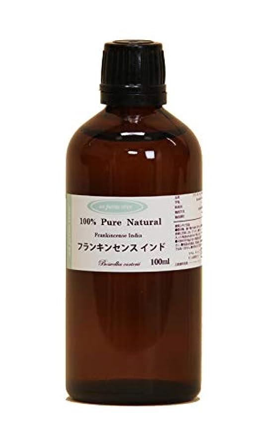 古くなった代替喉頭フランキンセンス インド 100ml 100%天然アロマエッセンシャルオイル(精油)