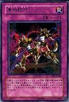 【遊戯王シングルカード】 《エキスパート・エディション2》 連鎖除外 レア ee2-jp052