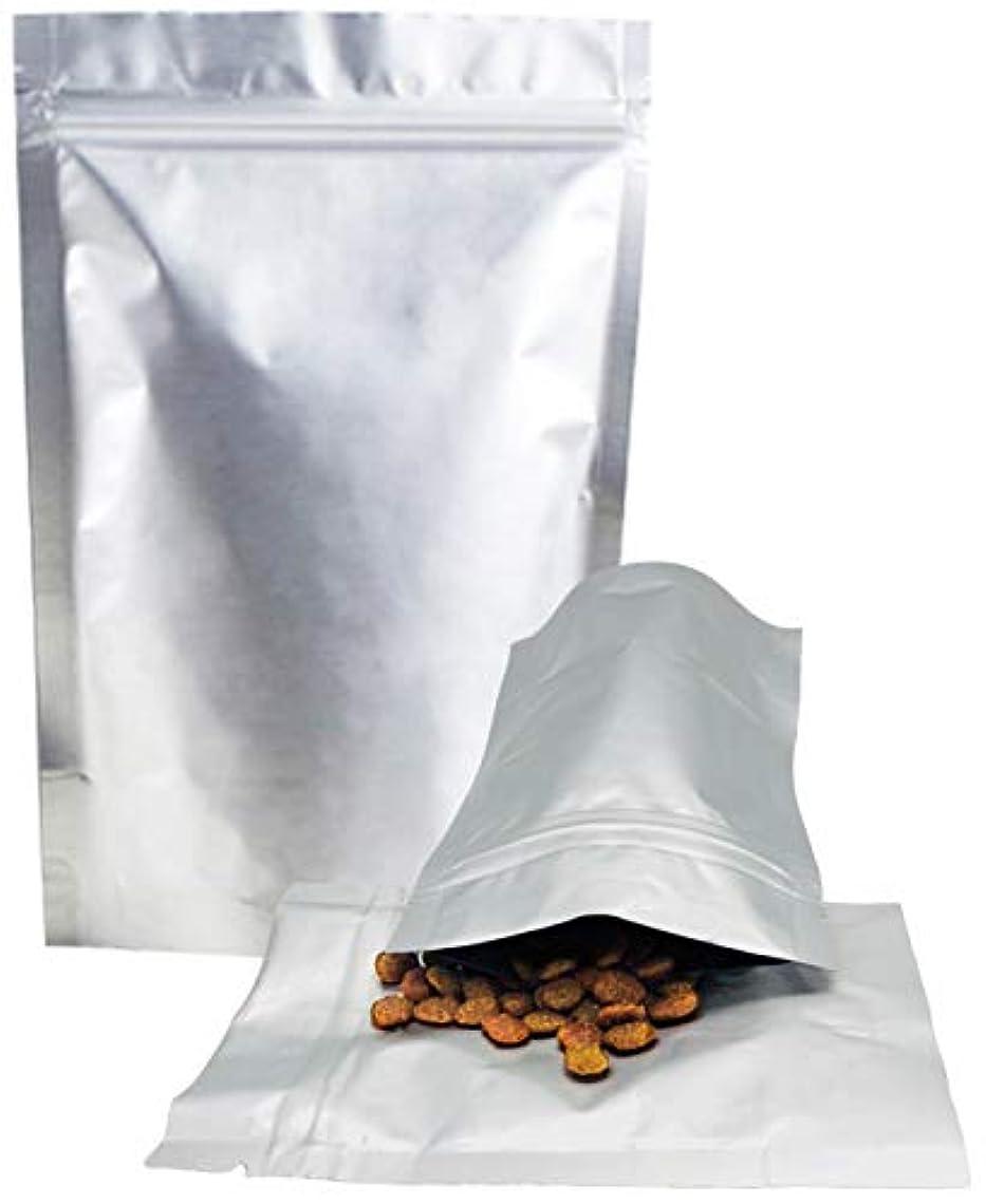抑圧者メロディーに対応3world 業務用 アルミ ジップ袋 遮光 遮断 防湿 小分け 保存袋 スタンディングタイプ SW1359-35x50cm-10枚