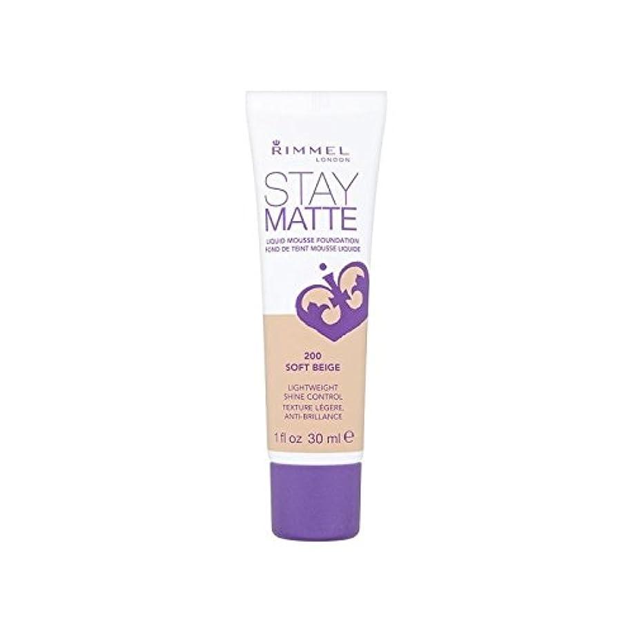 アートドア後ろにリンメルステイマット基盤ソフトベージュ x4 - Rimmel Stay Matte Foundation Soft Beige (Pack of 4) [並行輸入品]