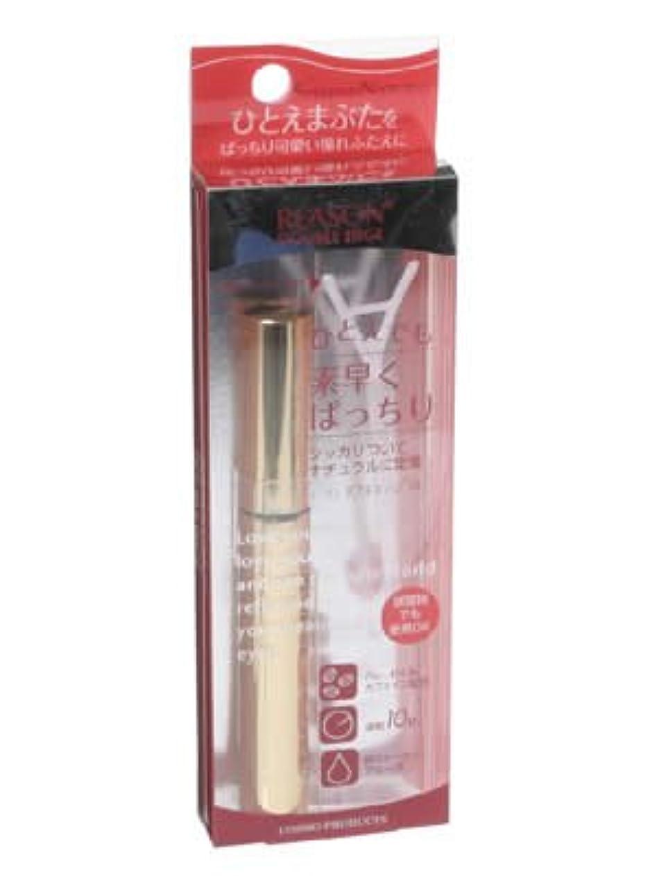 バンカー魅惑的なほこりリーズン ダブルエッジ01(二重まぶた化粧品)