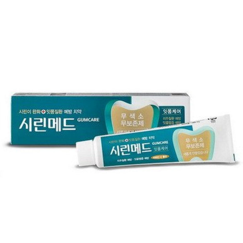 中にメキシコブランク【シリンメド】 歯茎ケア歯磨き粉 100g [並行輸入品]