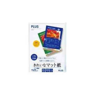 (まとめ買い)プラス きれいなマット紙 IT-110MP B...