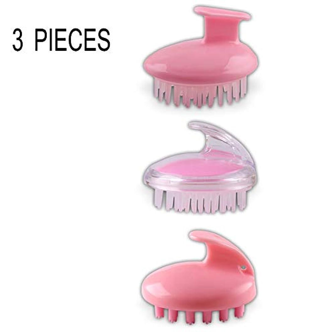 無許可十一かわすヘアブラシシリコーンスパシャンプーブラシシャワー風呂櫛ヘアブラシ小道具ソフトスタイリングツール用キッズ女性男性3ピース