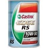 カストロール エッジ RS 10W-50 SM 全合成油 1L×6
