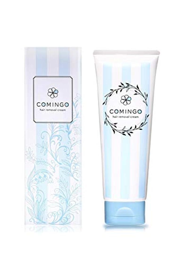 手がかり解体する並外れたCOMINGO(コミンゴ) 除毛クリーム ユニセックス 200g [医薬部外品]【敏感肌にも対応】