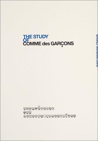 スタディ・オブ・コム デ ギャルソンの詳細を見る