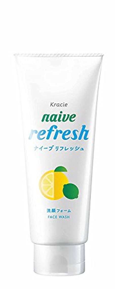 どんなときも実行するうがいナイーブ リフレッシュ洗顔フォーム (海泥配合) 130g