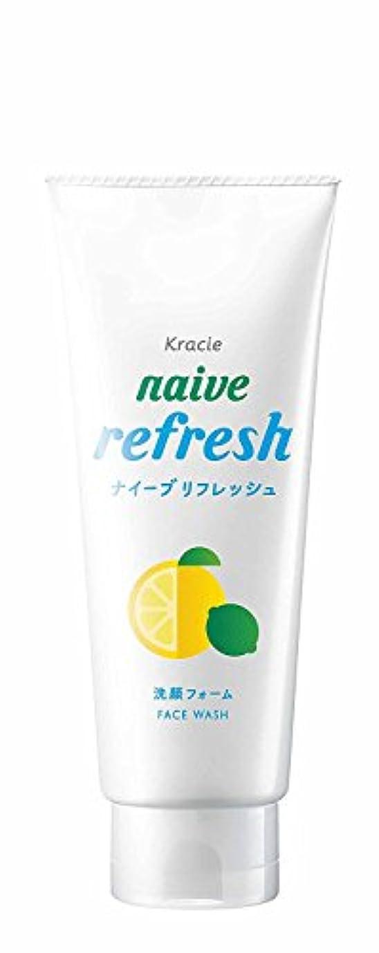 温度計暴徒ランプナイーブ リフレッシュ洗顔フォーム (海泥配合) 130g
