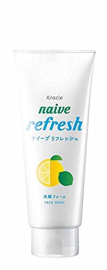 満了柔らかい台無しにナイーブ リフレッシュ洗顔フォーム (海泥配合) 130g