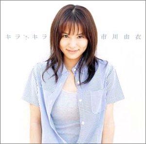 キラ・キラ(初回限定盤)(CCCD)(DVD付)...