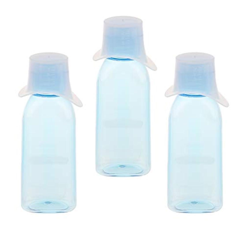 ローズ隔離連邦D DOLITY 3本 アイウォッシュカップ 洗眼容器 プラスチックボトル 漏れ防止 詰替えボトル