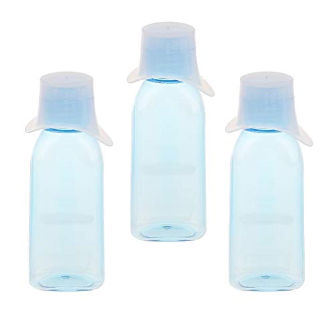 フランクワースリー週末おとうさん3本 アイウォッシュカップ 洗眼容器 プラスチックボトル 漏れ防止 詰替えボトル