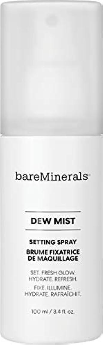 薄いですも唯一ベアミネラル Dew Mist Setting Spray 100ml/3.4oz並行輸入品