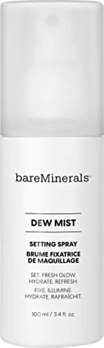 蓄積する障害者彼のベアミネラル Dew Mist Setting Spray 100ml/3.4oz並行輸入品