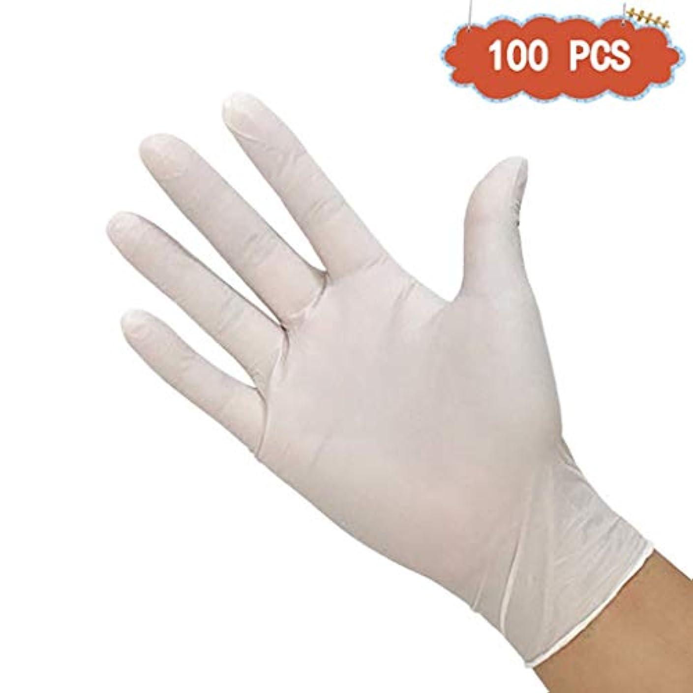 ニトリルホームクリーニングと酸とアルカリ使い捨て手袋ペットケアネイルアート検査保護実験、ビューティーサロンラテックスフリー、パウダーフリー、両手利き、100個 (Size : M)