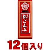 中野 都昆布 15g×12個入(1ケース納品)