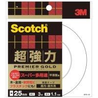 3M スコッチ 超強力両面テープ プレミアゴールド (スーパー多用途) 25mm×3m 1巻