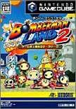ボンバーマンランド 2 (GameCube)