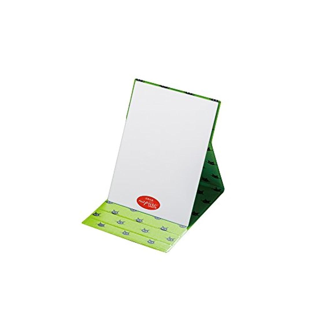 説明可聴スペアプロモデル折立ナピュアミラーココランドドット緑