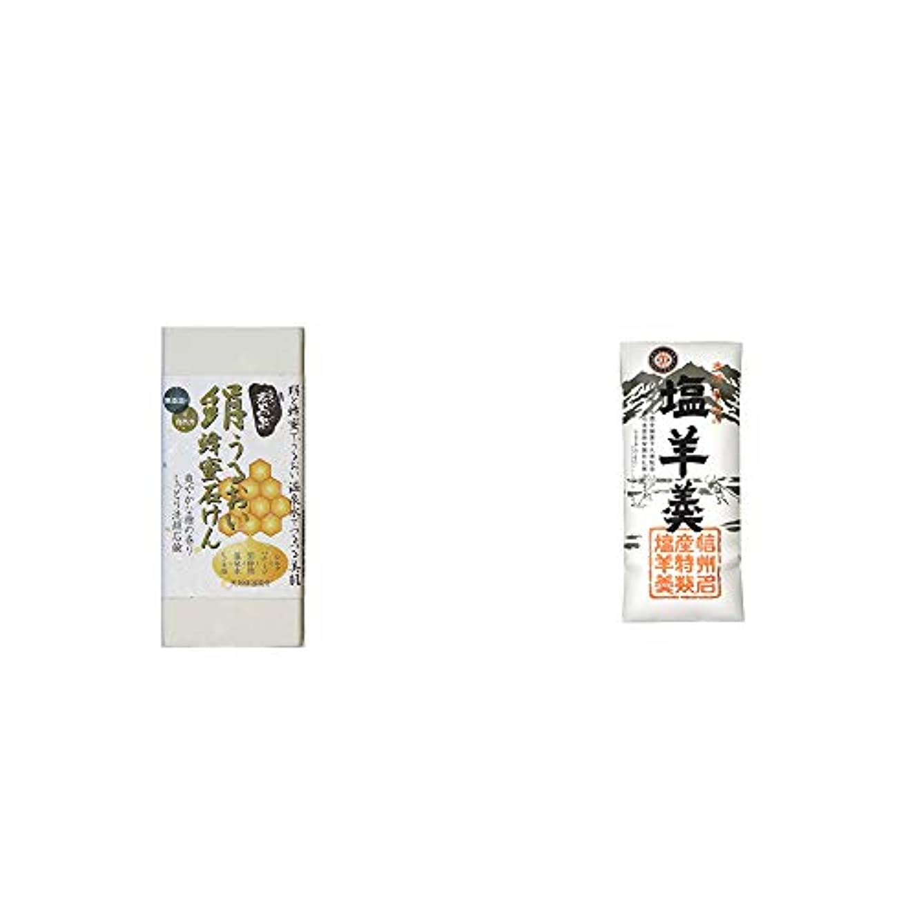 収益リラックス追放[2点セット] ひのき炭黒泉 絹うるおい蜂蜜石けん(75g×2)?栗田の塩羊羹(160g)