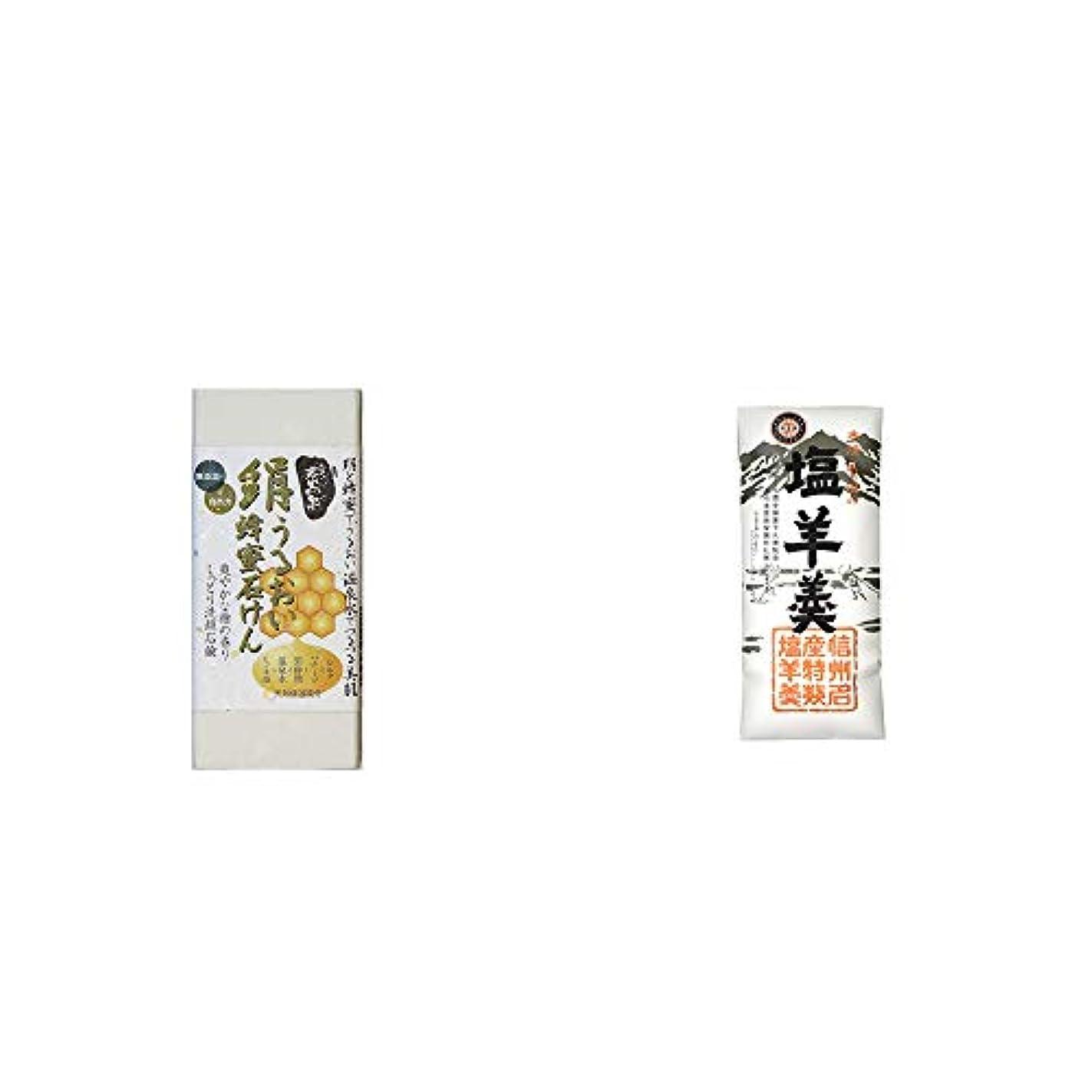 伝える長老宮殿[2点セット] ひのき炭黒泉 絹うるおい蜂蜜石けん(75g×2)?栗田の塩羊羹(160g)