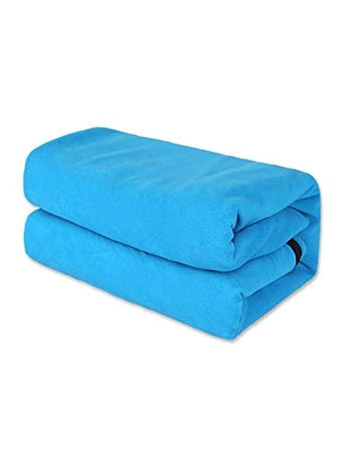 海藻判決夕方秋と冬の寝袋封筒屋外ポータブルライト通気性キャンプ寝袋屋内使用または屋外旅行に適しています (Color : Blue)