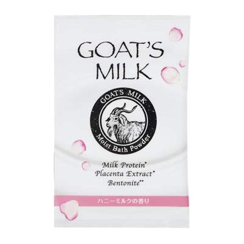 モルヒネ盆地冷蔵する【まとめ買い6個セット】 ゴートミルク スキンケアバス