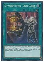 遊英語 緑 Sky Striker Mecha-Shark Cannon(S)(1st)(閃刀機-シャークキャノン)