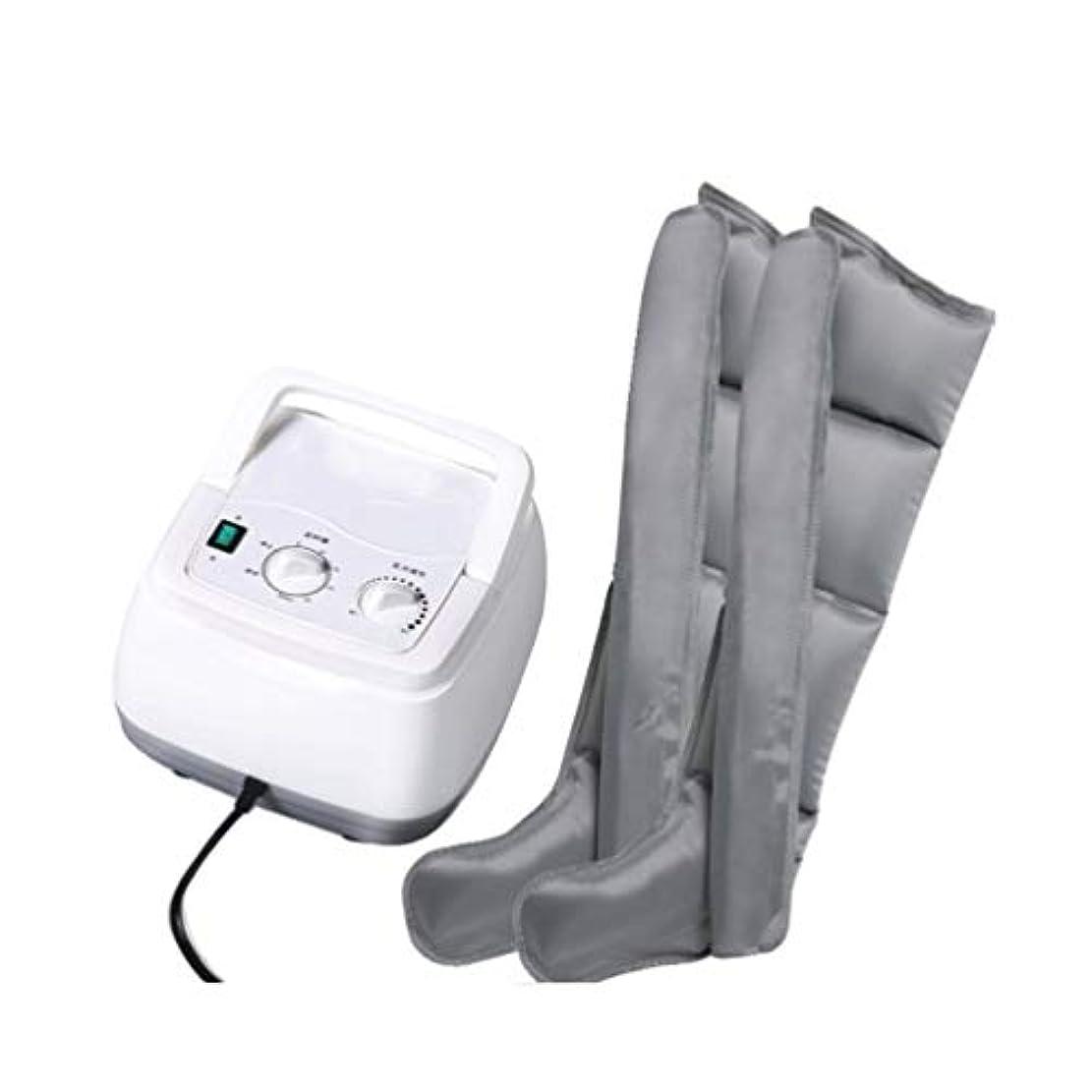 足とふくらはぎの循環のための熱で空気圧縮脚マッサージャーマッサージ脚のラップは腫れや浮腫の痛みを助ける(グレー)