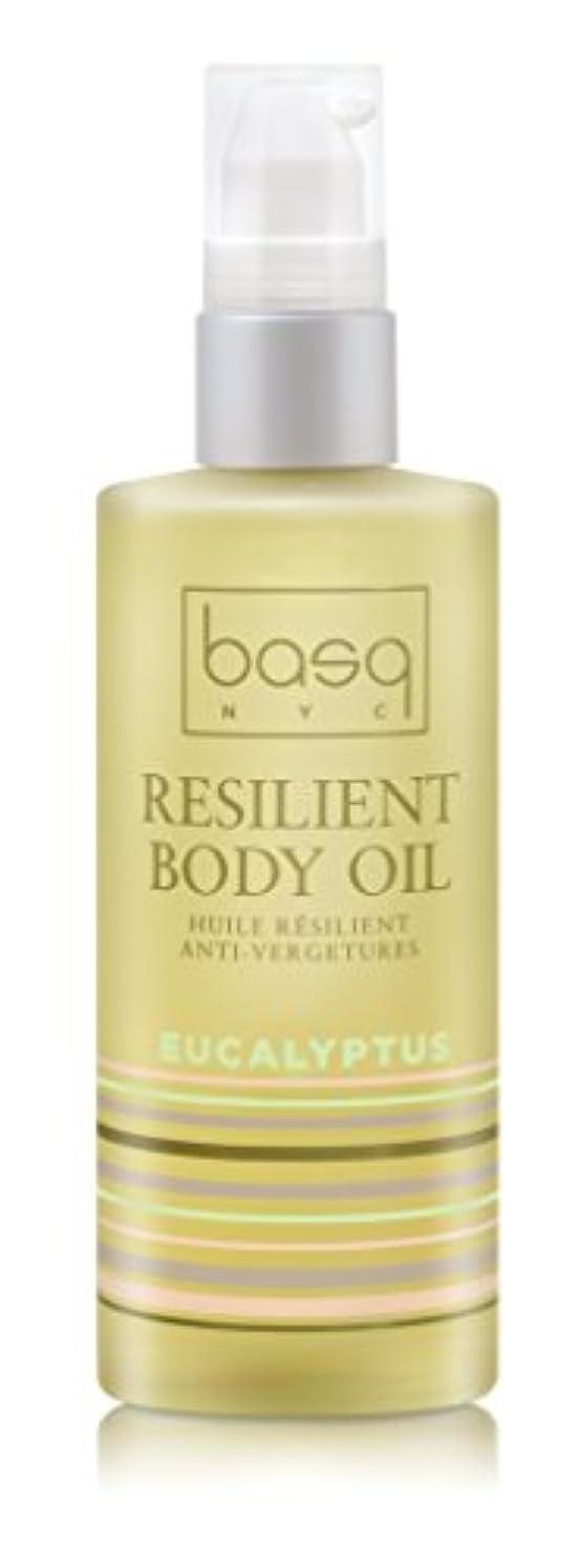 傷つける再生的シードBasq Resilient Body Toning & Hydrating Oil (並行輸入品)