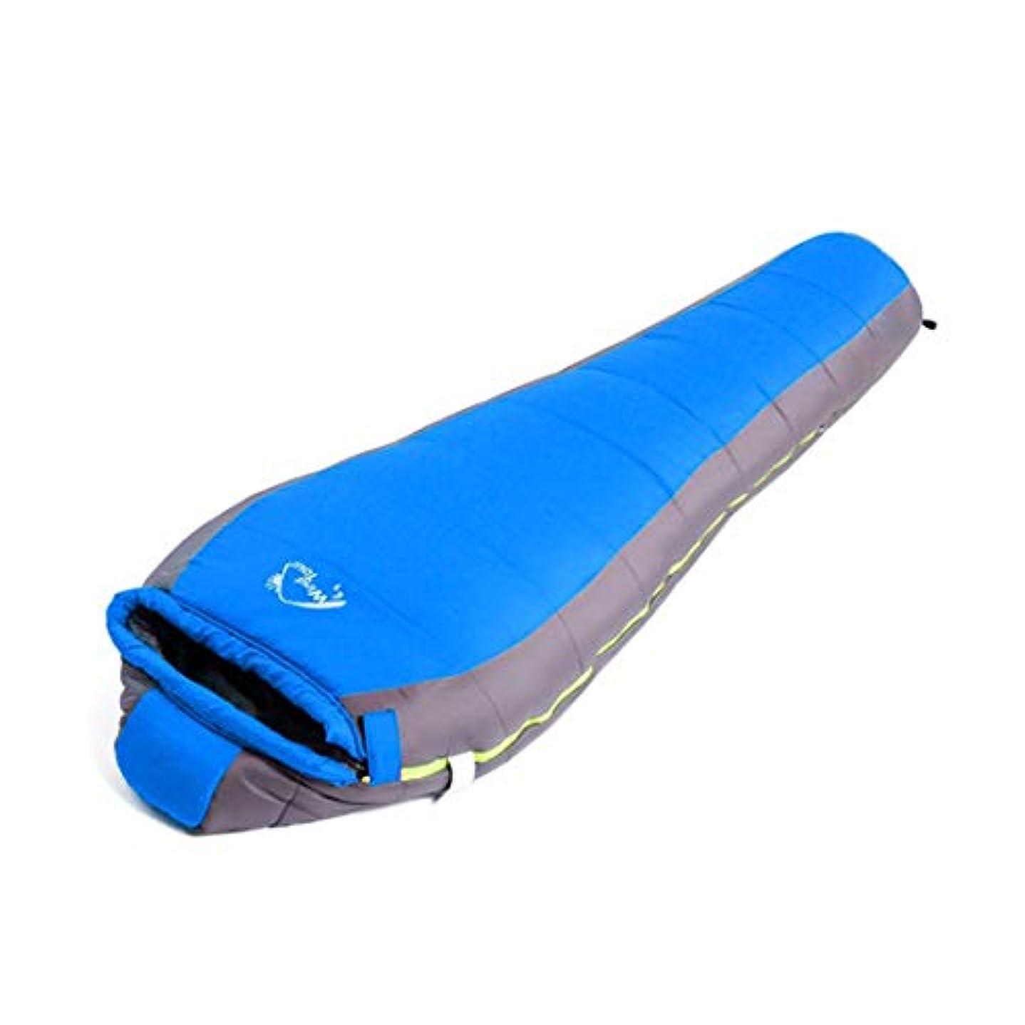 経験厳しいとLilyAngel 屋外での圧縮袋のキャンプ用寝袋