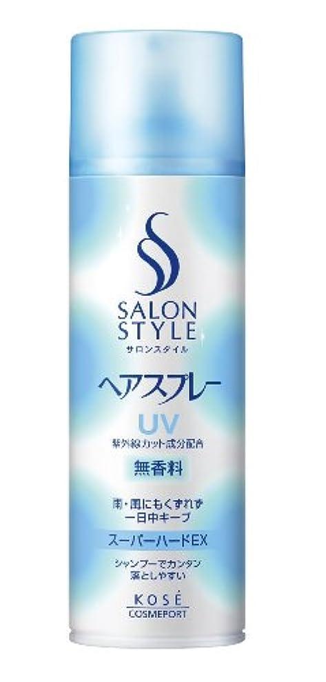 アルネプレミアム達成KOSE コーセー SALON STYLE(サロンスタイル) ヘアスプレー Na (スーパーハード) 特大 330g