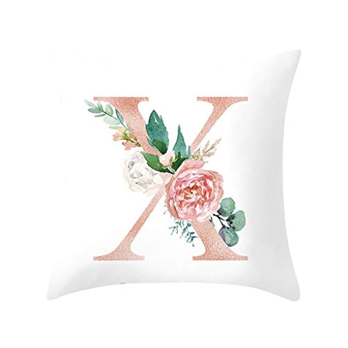 夕方おもちゃナチュラルLIFE 装飾クッションソファ手紙枕アルファベットクッション印刷ソファ家の装飾の花枕 coussin decoratif クッション 椅子