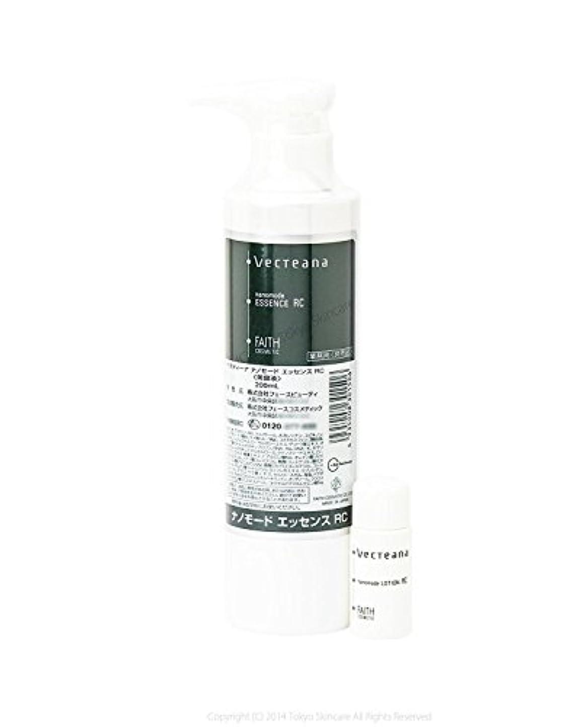 寝室を掃除する直感鼻ベクティーナ ナノモード エッセンス RC 業務用 (200ml)TSCオリジナルパッケージ