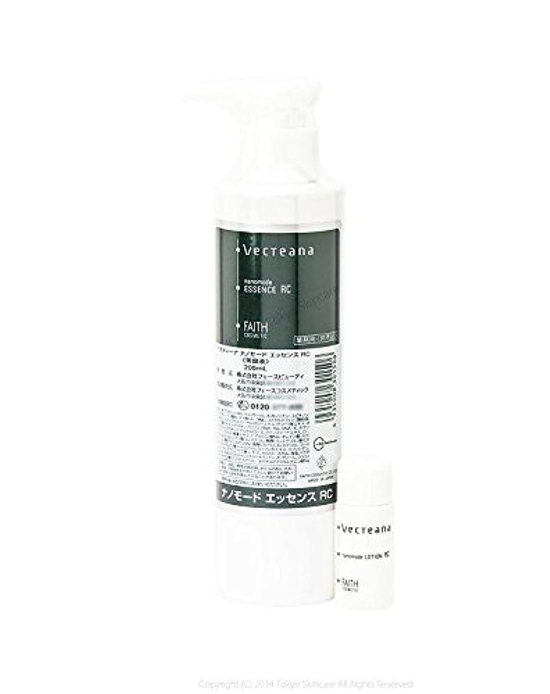 ぶどう締める欠陥ベクティーナ ナノモード エッセンス RC 業務用 (200ml)TSCオリジナルパッケージ